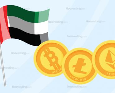 ОАЭ одобрили торговлю криптовалютами в свободной зоне Дубая