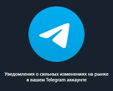 adv_cryptochangesbot1.jpg